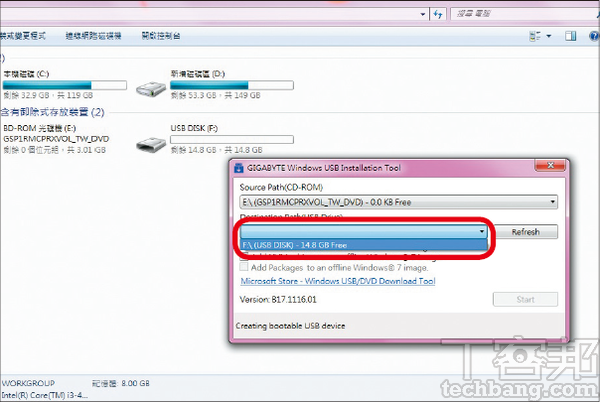 3.第一個下拉選單,請指定內含剛剛掛載或放入安裝光碟的光碟機;第二個下拉選單,請選擇要當作安裝碟的USB。