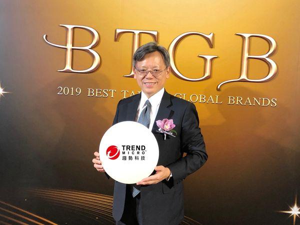 趨勢科技獲台灣國際品牌第二名, 品牌價值達金15.32美元