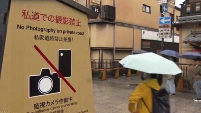 去京都旅遊別再擅闖私有地、看到藝伎就拍照,京都祇園宣布私有路段禁拍照違者將罰款