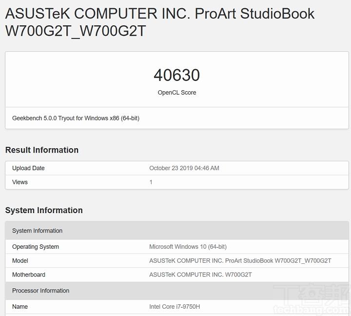 在 Geekbench 5 測試 OpenCL,並選擇 Quadro T2000,獲得的分數為 40,630 分。