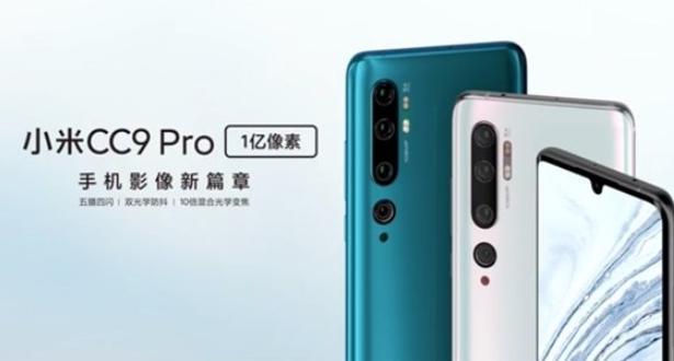 小米CC9 Pro�面照官方公開:1億畫素5鏡�、超強攝影功能的平價手機