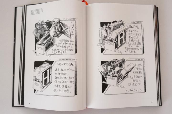 看到武器箱的設計圖,才恍然大悟原來那些「英文字母」原來都暗藏玄機。