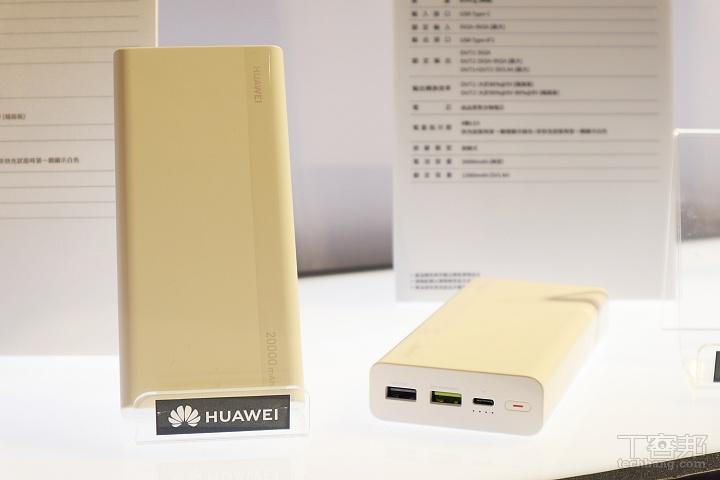 CP22QC 20,000mAh 行動電源,預計 2020 年一月在台上市。