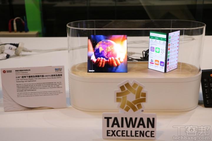 台灣「產業界」奧斯卡獎登場!第 28 屆台灣精品金銀質獎:送餐機器人、電動車通通榜上有名