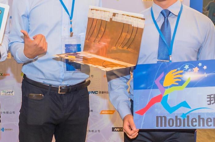 2019通訊大賽「5G及物聯網天線及系統創新設計競賽」優秀作品出爐,頒獎典禮暨成果展將於12/5舉行