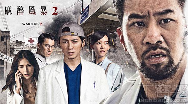 【6大串流影音平台怎麼選?】公視+篇:優質台灣戲劇與紀錄片隨手看(作者:MikaBrea)