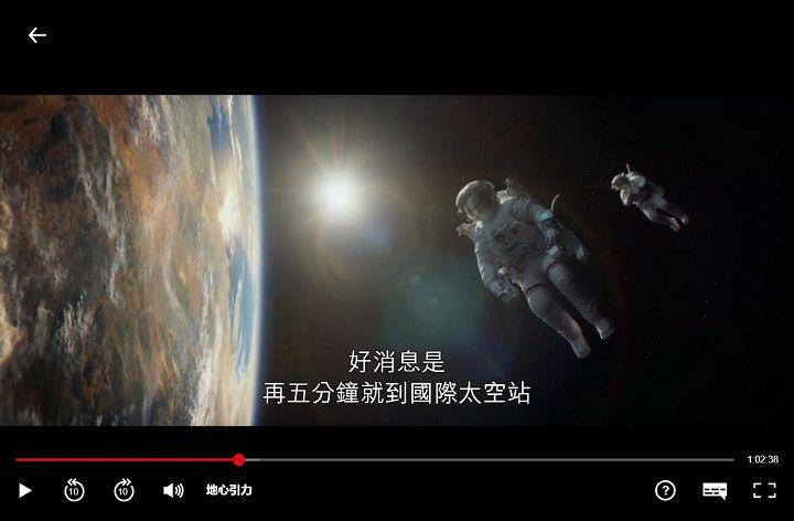 曾獲得奧斯卡最佳音效剪輯的《地心引力》,雖然是在寂靜的太空,但隨著劇情推演,音效的層次對比相當飽滿。