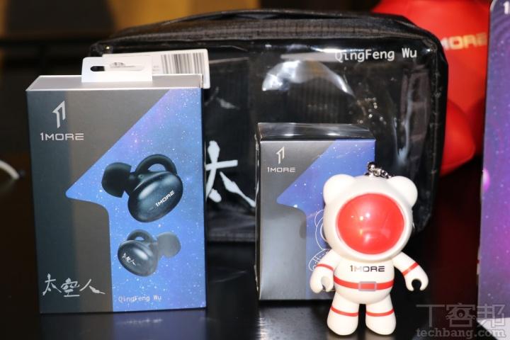 1More 在台上市「太空人版 」TWS 耳機,內建吳青峰真人提示音、售價 3,680 元