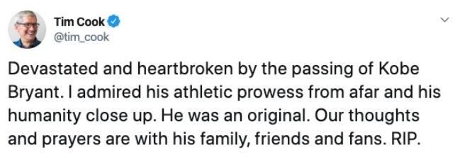 蘋果CEO庫克、微軟前CEO/快艇對老闆鮑爾默悼念柯比:令人震驚和心碎,印記不可磨滅