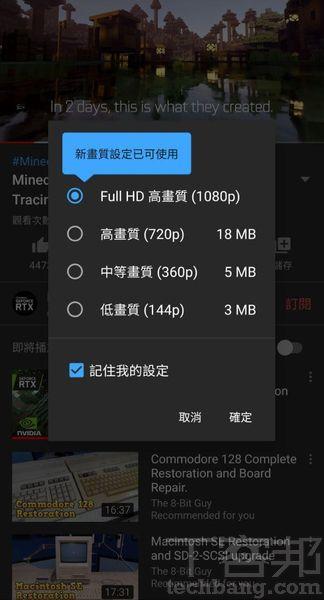 7.離線下載FHD影片原本無法使用的下載功能,成為付費會員後,最高將可以離線暫�Full HD 1080P的高畫質影片。