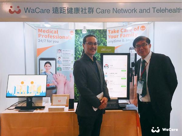 提升疫情�能,WaCare推出推醫界民眾共享平台「�漢肺炎報你知」