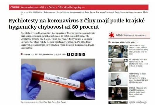 捷克向中國購買15萬份武肺快篩劑發現錯誤率達80%,捷克衛生部長:是用法不對,頂多錯誤率30%