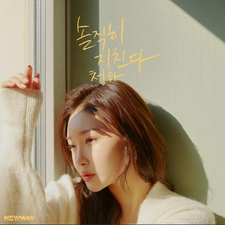 最後選擇由韓國女歌手Chun Ha 演唱的「EveryBody Has」,這首歌曲的配器很簡單,主要是鋼琴與人聲,再搭配簡單的電子合成音效,以及帶有節奏感的低音鼓聲,然而要將鋼琴與人聲的細節忠實詮釋,對許多真無線耳機來說卻十分困難,主要是鋼琴與人聲中有大量的中頻,如果聲音調整時過度偏向低音或是高音,那麼中頻就會被頻率遮蔽效應壓抑細節,聆聽時就會顯得模糊一片,但FreeBuds Pro 則不僅將中頻音域的效果忠實呈現,包含空間殘響、鼓聲的力道都仍舊精確再現,展現出最傳真的聲音效果。