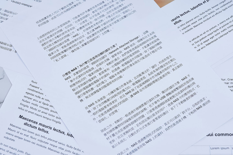 當然,列印文字內容可說是雷射印表機本來的強項,文字段落清晰也不會有毛邊。
