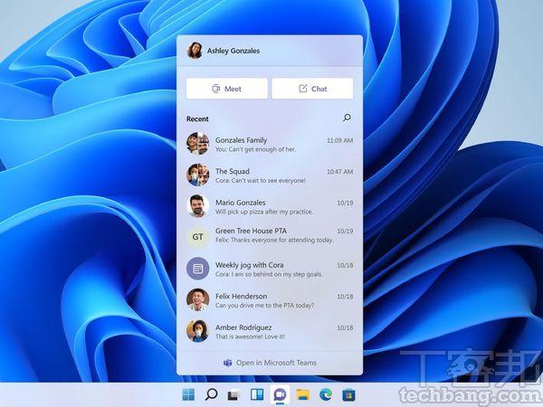 在 Windows�整合通訊軟體這項任務,微軟一直以來都不算做得很好,現在連 Skype 都將不再內建於新系統,未來會改由 Teams 進行取代。