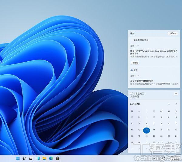 Windows 11 Windows 11的通知會以類似卡片方式跳出,並且於右方透過區塊堆疊的型態呈現,除了簡潔之外也比較容易透過滑鼠點選。