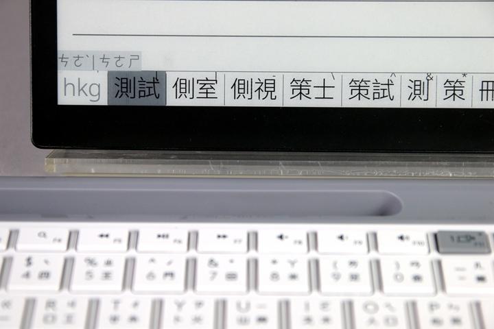 13.3吋 電�書閱讀器 mooInk Pro 2開始預購!硬體規格升級,支援書內塗鴉及藍牙鍵盤打�輸入