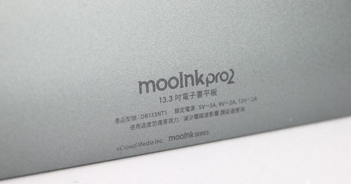 唯一的差別只有背後的「mooInk pro 2」